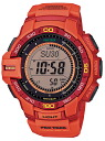 Casio protrek CASIO PRO TREK PROTREK solar mens digital watch Orange PRG-270-4AJF