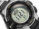 [solar digital watch black silver stainless steel belt PRG-270D-7DR PRG-270D-7 mounted with CASIO PRO TREK PROTREK Casio proto Lec reimportation foreign countries model triple sensor]