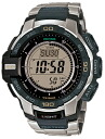 Casio protrek CASIO PRO TREK PROTREK solar mens Digital Watch Black Silver PRG-270D-7JF