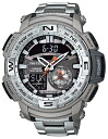 Casio protrek CASIO PRO TREK PROTREK mens an analog-digital Watch Silver PRG-280D-7JF