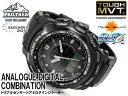 Casio 2011 Basel model international model protrek triple sensor radio solar an analog-digital watch black urethane belt PRW-5100-1 PRW-5100-1ER