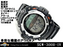 CASIO Casio OUTGEAR out gear overseas model digital watch urethane belt SGW-300H-1AVDR SGW-300H-1A