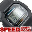 Casio G shock 6600 speed model watch black overseas model DW-5600E-1