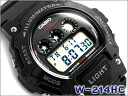Reimport foreign model unisex digital watch black urethane belt W-214HC-1AVDF