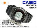 CASIO Casio reimport foreign model SPORTS GEAR sports gear solar mens digital watch black urethane belt W-S200H-1BVCF