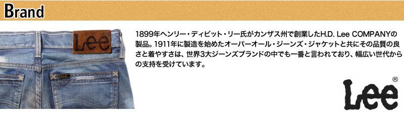 �ڥ��å�������̵�� Lee 320-16204�� �ǥ��ѥå� � ���å����å� A4 B4 �̶� �̳� ������ �ǥ�� ι�� 2�롼�� ��ĥ �������ѥ���֥� ��ե쥯�����դ� 500mlPET �����奢�� �쥤�С��դ� PC��Ǽ ���֥�åȼ�Ǽ ��� ���� �� �͵� �֥��� �ץ쥼��Ȥ�