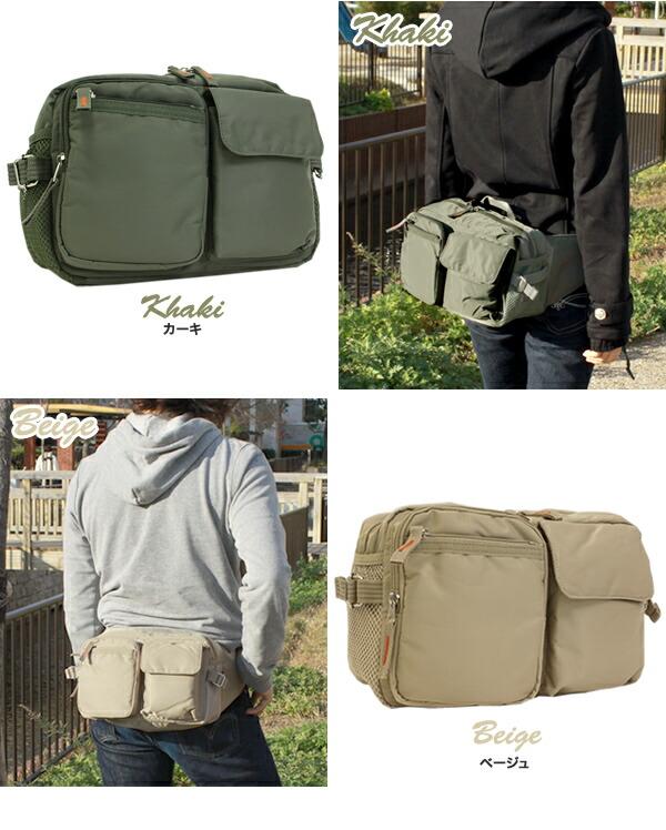 楽天ランキング入賞商品 ウエスト ヒップ バッグ 3E82 男女兼用 仕事用に。マザーバッグに。 ウォーキングに。