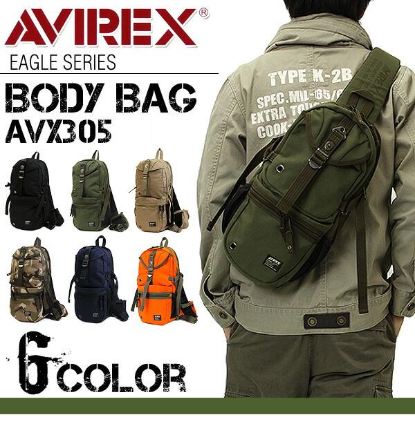�ڿ����ɲá۳�ŷ��� �ܥǥ��Хå����� ��1��Ϣ³������������̵���� �ܥǥ��Хå� AVIREX EAGLE  �ݥꥨ���ƥ륭���Х� ��������Хå� ���ʻȤ� �̳ء������ȥɥ��ˡ��Ф���Хå� �ߥ� AVX305 �͵� �ܥǥ����Хå�