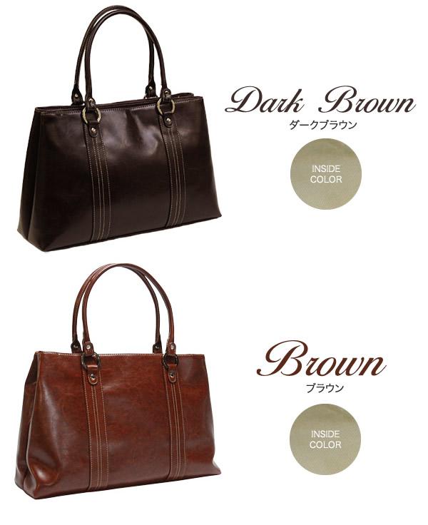 リクルート&ビジネストートバッグ 4W96 カラーはブラック、ダークブラウン、ワイン、ブラウンの4色展開