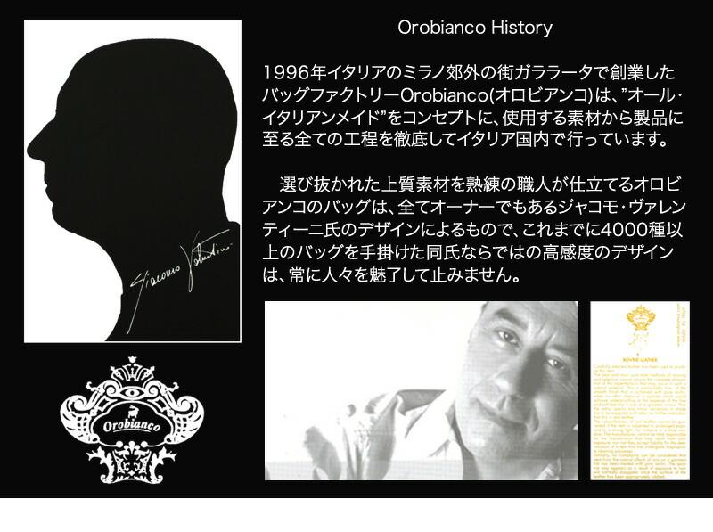 �ڥ���������������̵�� Orobianco 6Ϣ���������� PORTALE 11-N ���������դ� �͵��֥��� ����ӥ���6Ϣ�ۡڥ�ۡڥ�ǥ������ۡھ������줢��ۡڳסۡڥ֥��ɡۡڿ͵��ۡڥץ쥼��Ȥˡۡڥ��ʥ����ۡ�smtb-k�ۡ�w1��[�Хå� ���� ����]