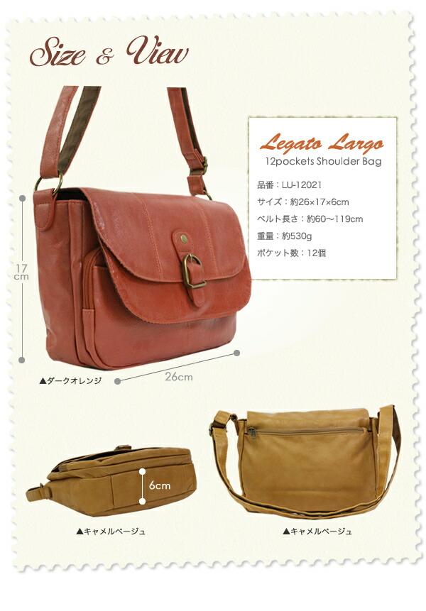 ��Legato Largo�� �İ�����������ʤ���12�ĤΥݥ��åȤǼ���Ū�� LU-12021