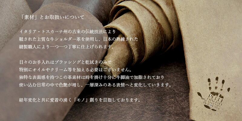 Ryu革素材と取扱
