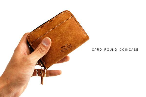 [Ryu] CARD ROUND COINCASE