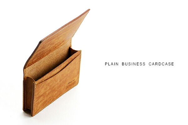 [Ryu] PLAIN BUSINESS CARDCASE