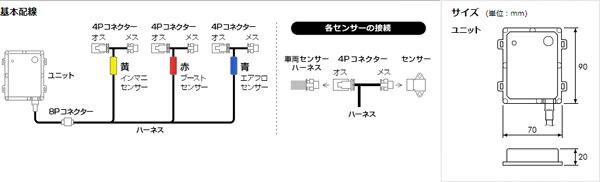 电路 电路图 电子 原理图 600_182