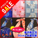 Furoshiki 90 cm with furoshiki life 二四 width large format wrapping free gift wrapping for perfect as a gift!