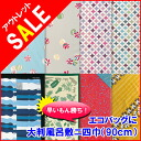 "Furoshiki 二四 90 cm in width large format furoshiki errand furoshiki, エコクレープ free gift wrapping for perfect as a gift! ◆ comfortably wide furoshiki, fukusa, hand towel and folding fan Japanese gadgets online shopping site ""works! or honpo '!"