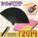 Fan cheap fan mail-order silk 100% fan plain men women cum for (Zodiac netsuke and gift box)