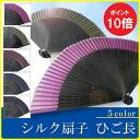 Exclusive fan FuRyu hurried silk fan skewer length