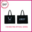 BAP ビーエーピー ★ shopping bag ★ formula fan meeting goods <reservation>