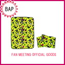 BAP ビーエーピー ★ blanket ★ formula fan meeting goods <reservation>