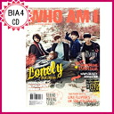 B1A4 regular Vol 2 WHO AM I 'gulp' + [reserved]