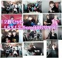 12 pieces of EXO エクソ Korea kaross Gill display photograph set BIG size