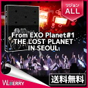 EXO-DVD Seoul concert From EXO Planet # 1 THE LOST PLANET IN SEOUL region ALL