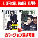 Korean magazine L'OFFICIEL HOMMES November issue (a cover:) TOP) BIC van Bigbang