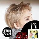 2 Raw photos of JYJ jejung solo regular Vol 1 album WWW + JYJ NII eco bag ★ last bonus! ★