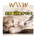"Two pieces of ★ latest straight photograph discount with the JYJ ジェジュンソロ regular collection of 1 album ""WWW"" + first attributive poster!★"