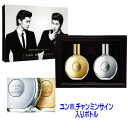 Two east Okoshi God L'EAU DE MISSHA (low ド ミシャ) perfume bottle sets (autographed limited edition)