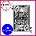 Collection of east Okoshi God TVXQ 7 re-package pickpocket pickpocket (SPELLBOUND) CD+ discount: ★<reservation I write review -, and to get one piece of ミ two clear file of ★ east Okoshi God>
