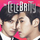 "Korean magazine THE CELEBRITY the celebrity December, 2013 issue ユンホチャンミン ""east Okoshi God special feature 50 pages of the 10th anniversary of the debut"""