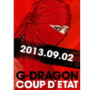 "G-DRAGON big bang ジードラゴン solos Vol 2 album ""COUP D ' E TAT + Limited Edition with poster one sheet""VER 2 type' ★ random delivery ★"