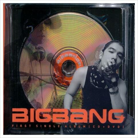 wberry rakuten global market bigbang big bang 1st