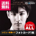 ★★East Okoshi God DVD region ALL TVXQ! CATCH ME PRODUCTION NOTETOHOSHINKI