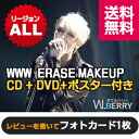 "JYJ ジェジュン regular collection of 1 re-package album (WWW:) <reservation with the ERASE MAKEUP) ""CD + DVD"" + poster>"