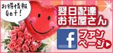 facebook �ե���ڡ���