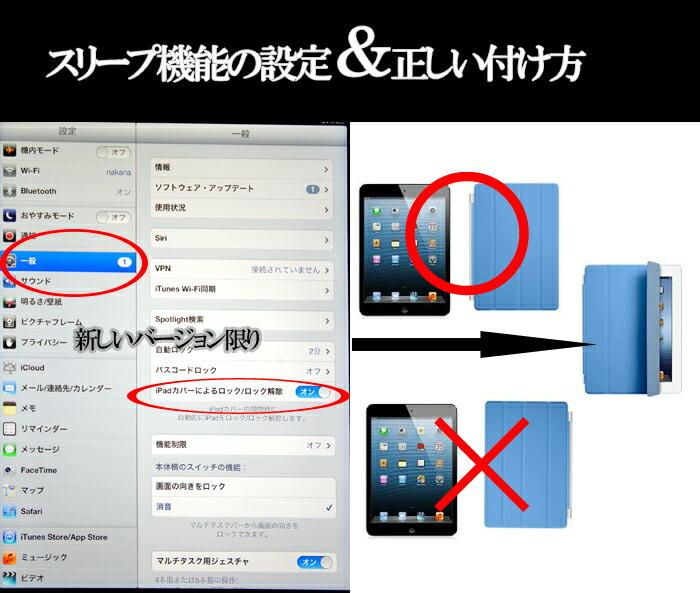ipad mini mini2 mini3 ������ smart cover smartcover ���ޡ��ȥ��С���colors