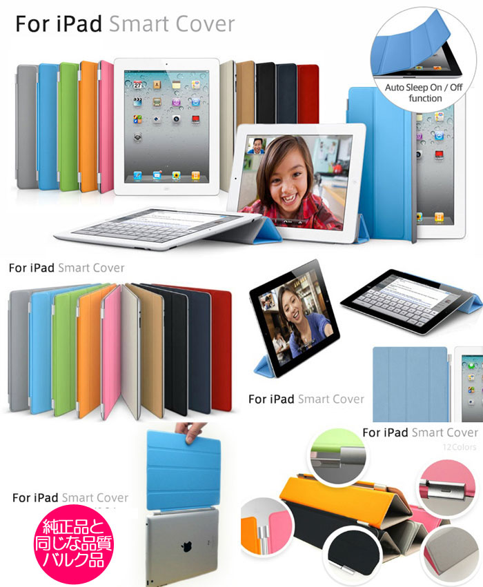 ���ޡ��ȥ��С���ipad mini ��������ipad ��������ipad air ��������smartcover��ipad air2 ������
