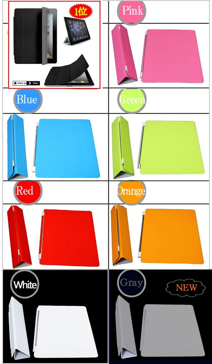 ���ޡ��ȥ��С���ipad2 ��������ipad air3 �����������ޡ��ȥ��С���smart cover,smartcover,retina,ipad ���С�