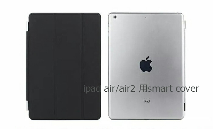 ipad air ��������ipad air2 �����������ޡ��ȥ��С���smart cover,smartcover