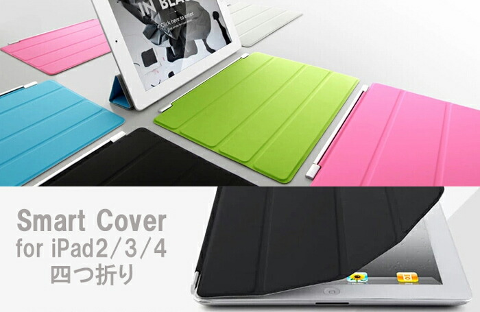 ���ޡ��ȥ��С���ipad air ��������ipad air2 �����������ޡ��ȥ��С���smart cover,smartcover