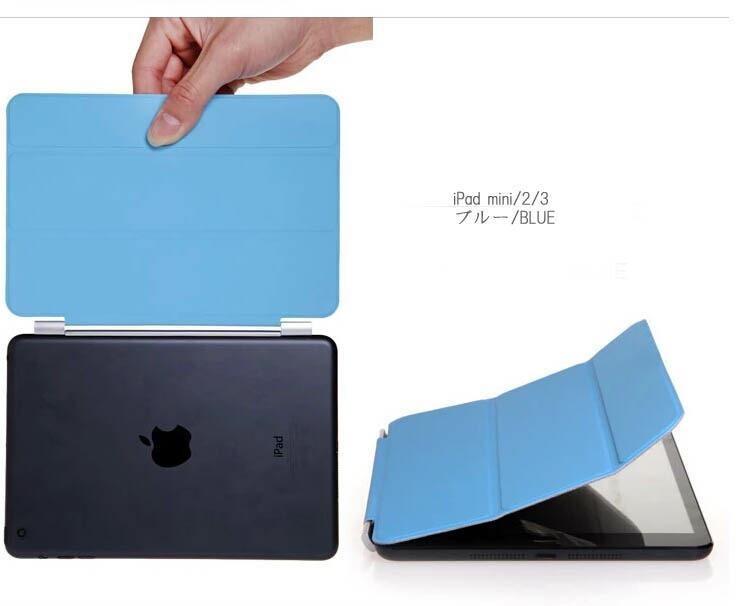 ipad mini �������������ipad mini2 ��������ipad mini3 ���������֥롼��smartcover,smart cover,���ޡ��ȥ��С�