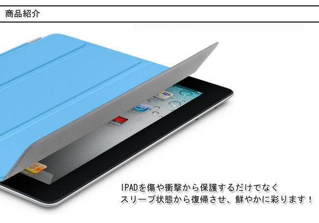 ipad mini ��������ipad ��������ipad air �����������ޡ��ȥ��С���smartcover��smart cover��width=700> <br><img src=