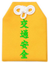 黄白−黄緑