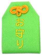 黄緑山吹−黄