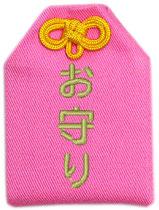 ピンク−金