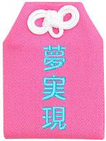 ピンク−水色